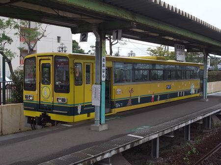 R0017049.JPG