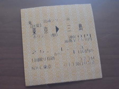 R0018100c.jpg