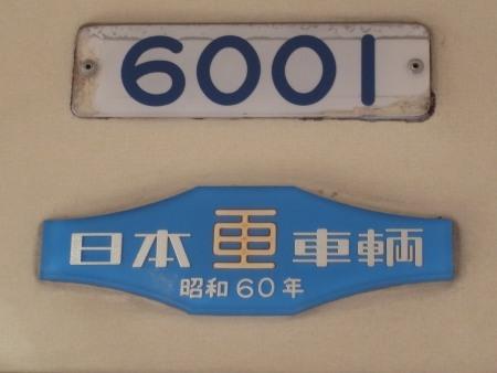 R0019218c.jpg