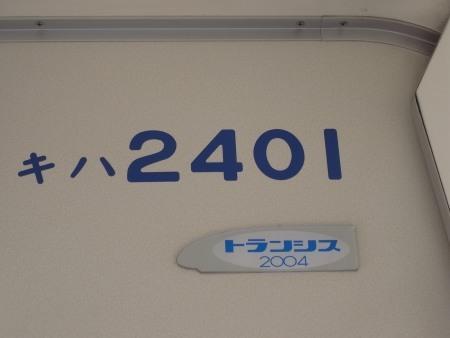 R0019246c.jpg
