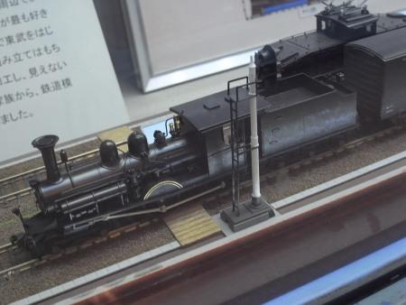 R0019496c.jpg