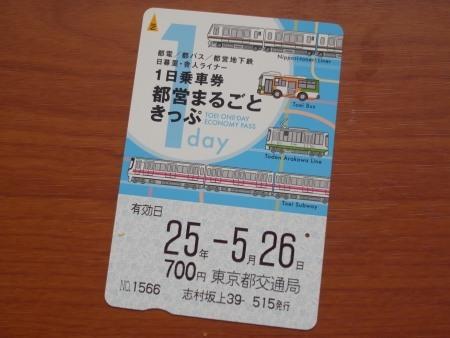 R0019542c.jpg