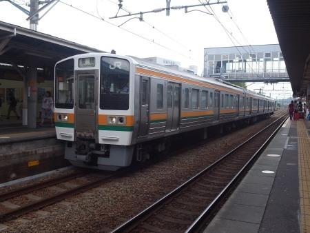 R0020093c.jpg