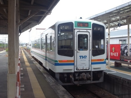 R0020095c.jpg