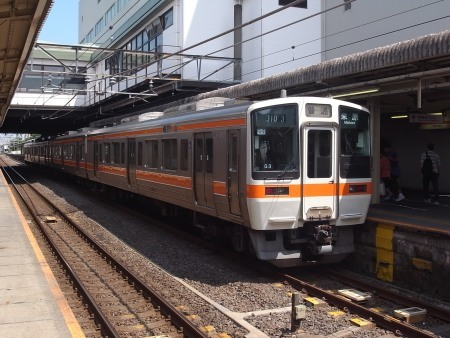 R0020098c.jpg