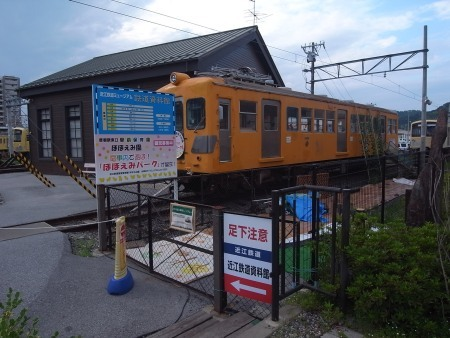 R0020117c.jpg