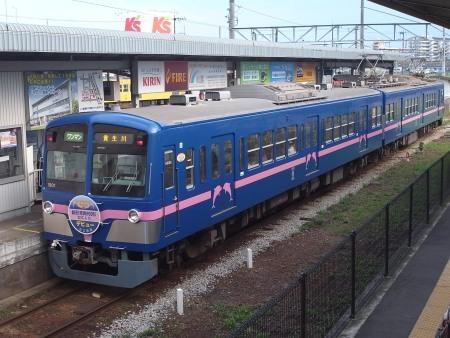 R0020123c.jpg