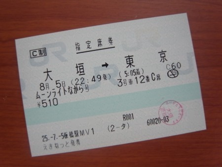 R0020265c.jpg