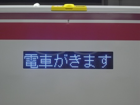 R0020483c.jpg