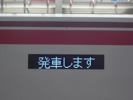R0020486c.jpg