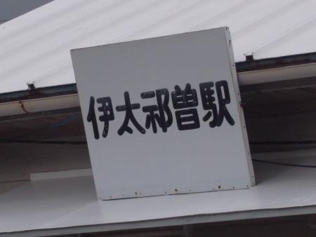 R0021498c.jpg
