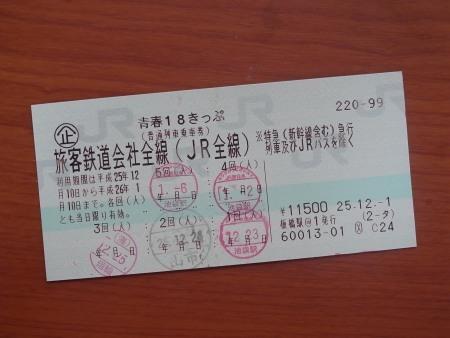 R0021680c.jpg