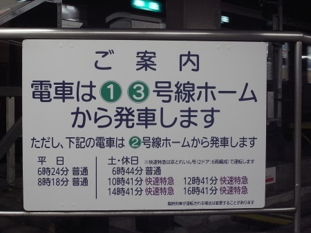 R0023401c.jpg