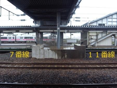 R0025980_1c.jpg