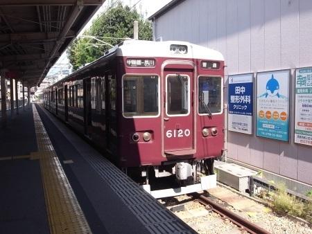 R0027004c.jpg