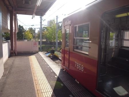 R0027069c.jpg