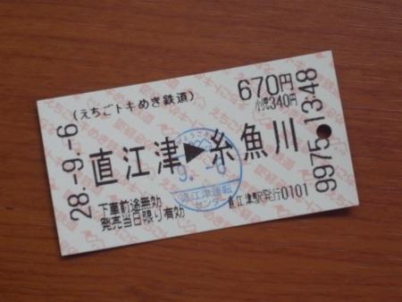 R0029595c.jpg