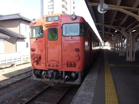 R0032191c.jpg