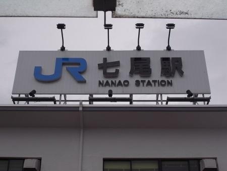 R0032310c.jpg