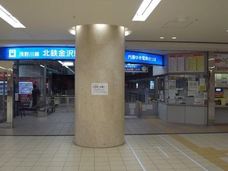 R0032352c.jpg
