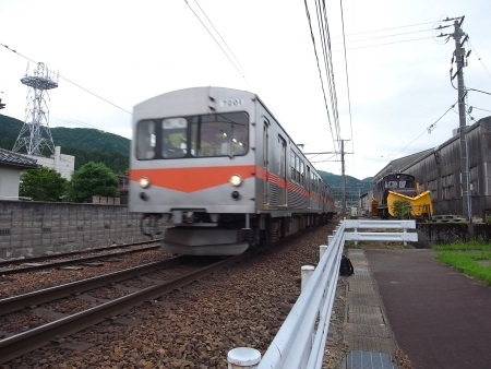 R0032436c.jpg