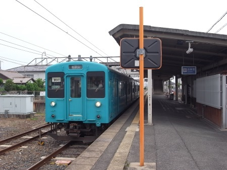 R0032739c.jpg