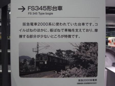 R0032864_1c.jpg