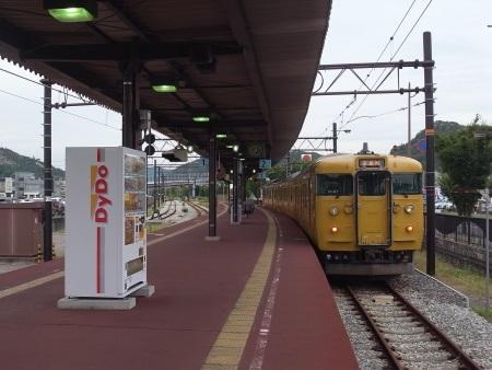 R0032900c.jpg