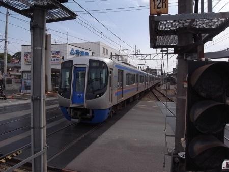 R0034096c.jpg