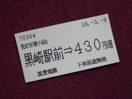 R0034148c.jpg