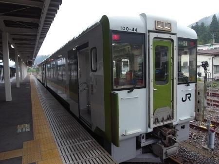 R0034988c.jpg