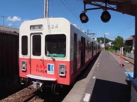 R0035197c.jpg