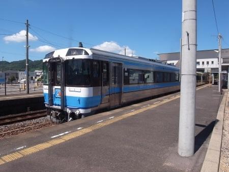 R0035205c.jpg