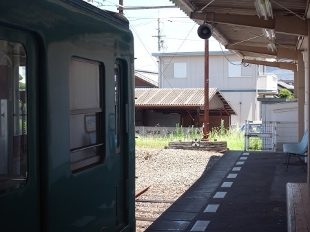 R0035217c.jpg