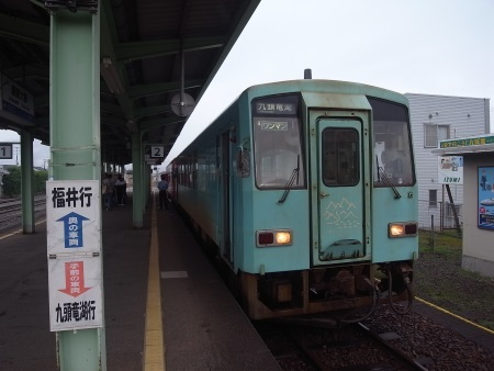 R0035751c.jpg