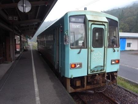 R0035765c.jpg