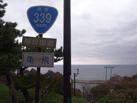 R0036029c.jpg