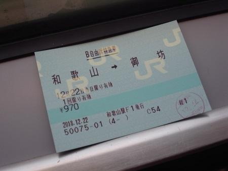 R0036231c.jpg