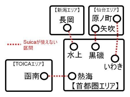 Suicaエリア図c.jpg